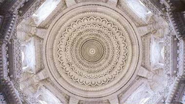 Inner Dome of Smarak